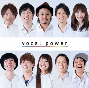 vocalpower_sp